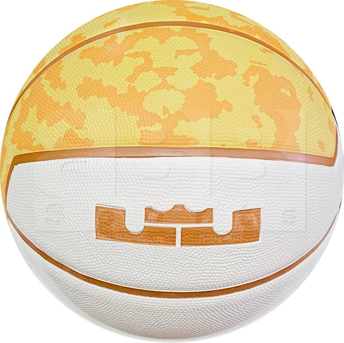 Nike Lebron James Basketball Ball
