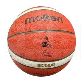 "G38-5 Molten B5G3800 Basketball Composite Leather FIBA Approved Size 5 (27.5"")"