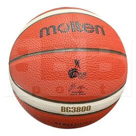"G38-6 Molten B6G3800 Basketball Composite Leather FIBA Approved Size 6 (28.5"")"