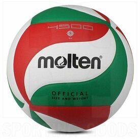V5M4500 Molten Bola de Voleibol V5M4500 Cuero Poliuretano Aprobada por FIVB & FPV Tamaño Oficial 5