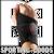 451R McDavid Support Wrist Wrap Adjustable Brace Hand Black One Size