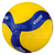 V320W Mikasa FIVB V320W Volleyball Blue/Yellow Official Size 5