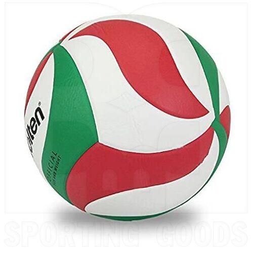 V4M4000 Molten Bola de Voleibol V4M4000 FIVB & FPV Cuero Sintético Tamaño 4